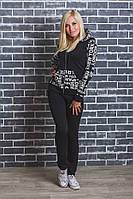 Костюм женский с капюшоном черный Буквы, фото 1