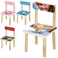 Детский стульчик 502-1