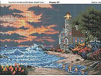 """Схема для вышивки бисером Тихая бухта (по картине Derk Hansen """"Peaceful Cove"""""""