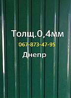 Производим НЕКОНДИЦИЯ цветной профнастил толщ.0,4мм (1200*2000мм).