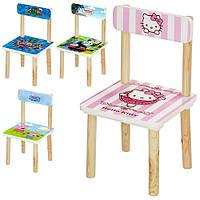 Детский стульчик 502-2