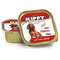 Консервы Kippy Dog для собак, паштет говядина
