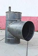 Трійник 90 д=160мм з конденсатовідведенням