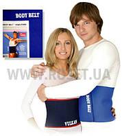 Универсальный Чудо-пояс для похудения - Body Belt (110x24 см)