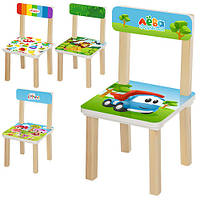 Детский стульчик 502-4, фото 1