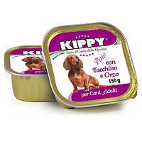 Консервы Kippy Dog для собак, паштет индейка и ячмень, 150 г