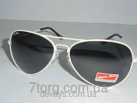 Солнцезащитные очки Aviator Ray-Ban, очки авиаторы, модный аксессуар, очки, унисекс очки, очки капельки П
