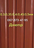 НЕКОНДИЦИЯ профнастил цветной толщ.0,4мм (1200*2000мм).