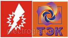 Завод «Электроград» примет участие в XIV Международной специализированной выставке «Энергетика в промышленности – 2016»
