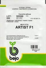 Огурец Артист F1, 1000шт. Bejo