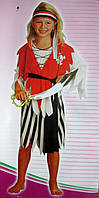Пират на девочку - детский костюм на прокат