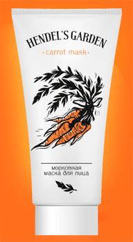 Морковная маска спрей для лечения проблемной кожи Carrot Mask  - ДропПартнеры в Киеве