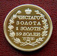 5 рублей 1827 СПД- ПД (Масон), фото 1