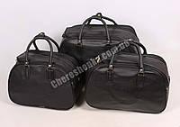 Дорожная сумка Auking Import B6890-1 (3в1)
