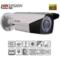 2MP камера Hikvision DS-2CE16D1T-VFIR3