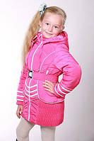 Куртка для девочки демисезонная Миранда на рост 128 см, цвета в ассорт.