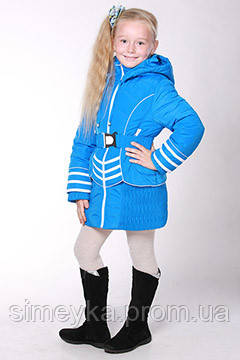 Куртка для девочки демисезонная Миранда на рост 134 см, цвета в ассорт.
