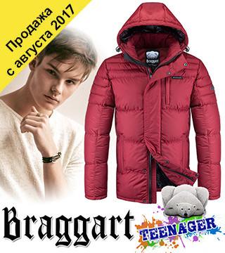 Куртки подростковые престижные зимние