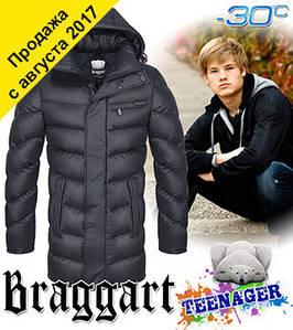 Подростковые модные куртки оптом