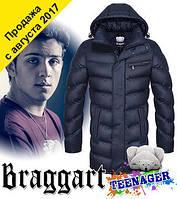 Подростковые стильные куртки оптом
