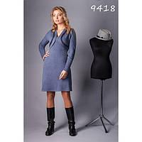 Теплое трикотажное платье с имитацией болеро-9418