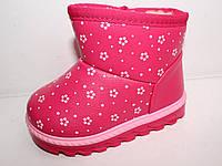 Детская зимняя обувь оптом в Одессе. Детские угги бренда Clibee для девочек (рр. с 22 по 27)