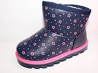 Детская зимняя обувь оптом в Одессе. Детские угги бренда Clibee для девочек (рр. с 28 по 33)