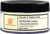 Крем Кхади  дневной на травах, Khadi herbal day cream with Aloevera extract, 50 гр
