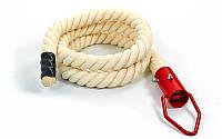 Канат спортивный для лазанья с креплением UR SO-5298 (хлопок, l-3м, d-4,5см)