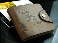Мужской кошелек портмоне Bailini Genuine Leather 501 без вырезов