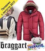 Куртки подростковые спорт зимние