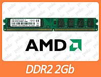 DDR2 2Gb 800Мгц (6400), новая для AMD