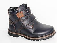 Детская обувь оптом. Детская кожаная зимняя обувь бренда Kangfu для мальчиков (рр. с 27 по 32)