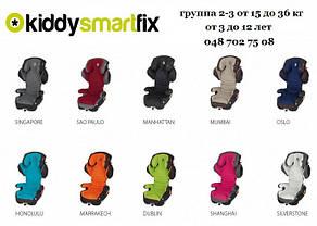 Автокресло Kiddy Smartfix, фото 2