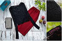 Очень красивый женский костюм: кружевная блуза и приталенная юбка, черный с бордовым