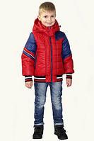Куртка для мальчика демисезонная Пилот на рост 92 см, цвета в ассорт.