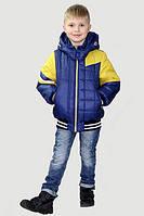 Куртка для мальчика демисезонная Пилот на рост 98 см, цвета в ассорт.