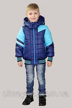 Куртка для мальчика демисезонная Пилот на рост 110 см, цвета в ассорт.