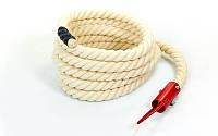 Канат спортивный для лазанья с креплением UR SO-5304 (хлопок, l-7м, d-4,5см)