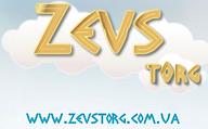 Компания  «Zevstorg»