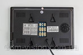 Видеодомофон DOM DS-7W( В)  скидка с витрины, фото 2