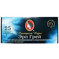 Чай Принцесса Нури Эрл Грей черный пакетированный 25 шт 907029
