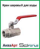 Кран шаровый SD Forte 1/2'' РГГ вода