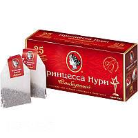 Чай Принцесса Нури Отборный черный пакетированный 25 шт 951953