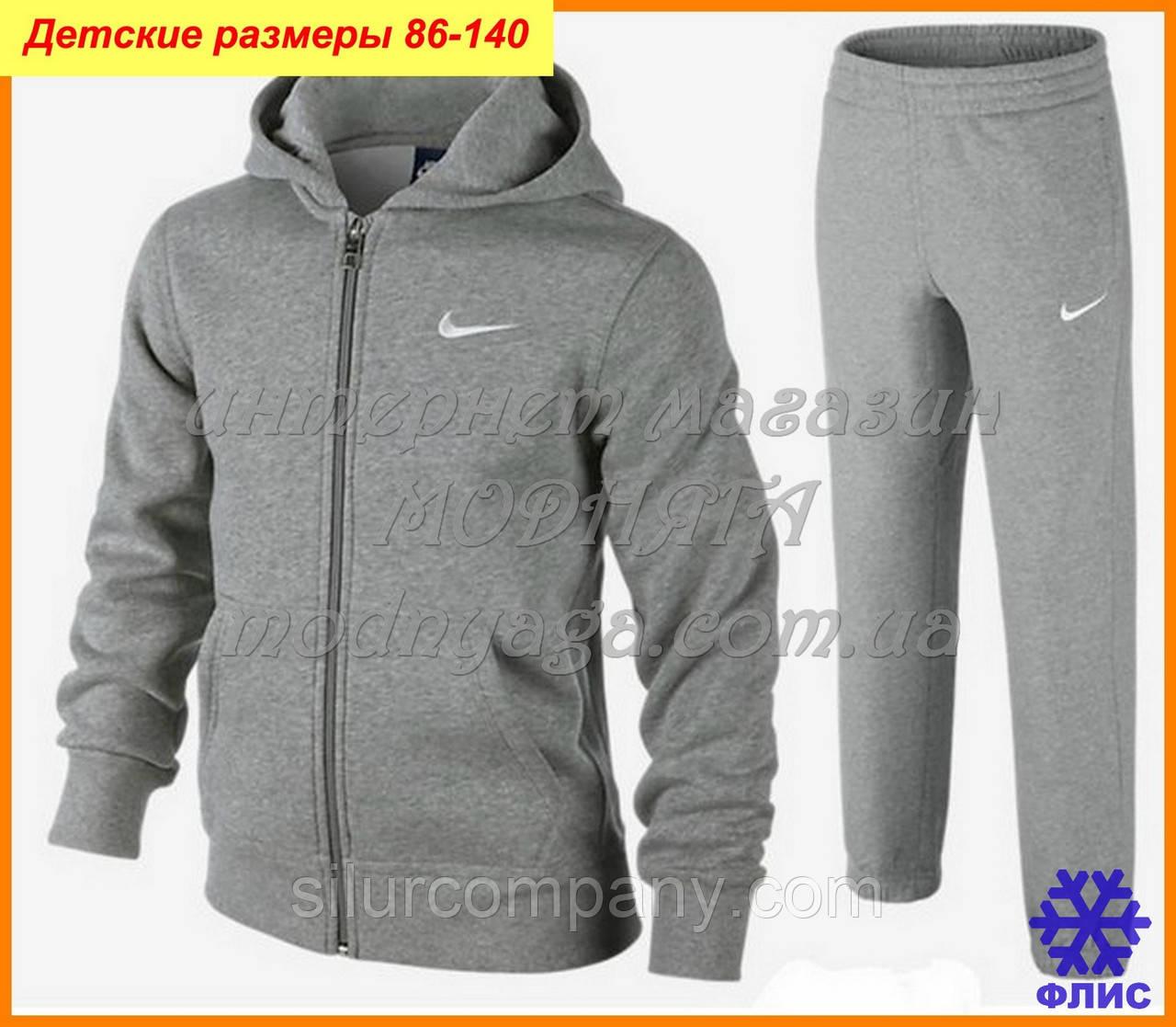 2a7b076c623e Утепленный костюм найк   nike детский - Интернет магазин