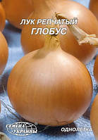 Гигант Лук Глобус 15г. ТМ Семена Укр.