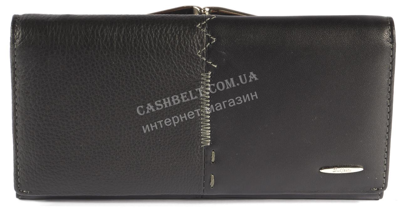 Стильный женский классический кожаный кошелек высокого качества SALFEITE art. 55581SL-N черный