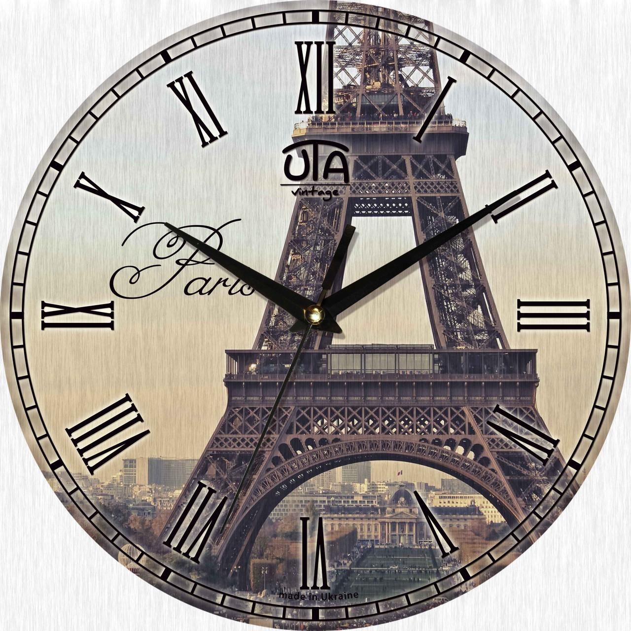Настенные часы «Париж»