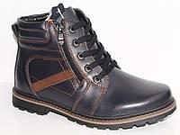 Подростковая зимняя обувь бренда Kangfu для мальчиков (рр. с 36 по 41)