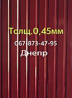 Акция!Профнастил ЦВЕТНОЙ толщ.0,45мм (1200*2000мм).